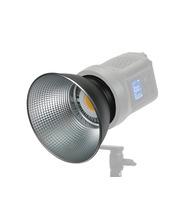 Intensifier Reflector for CineCOB - 4X